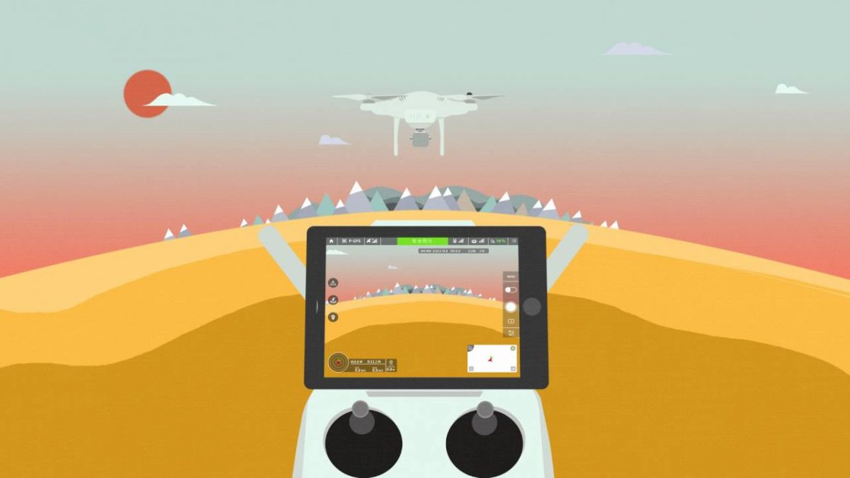 DJI ドローン安全飛行 飛行時の注意事項