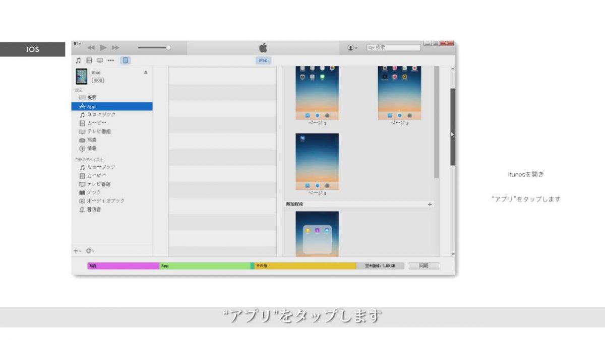 Phantom4アップグレードLOGファイルのエクスポート方法