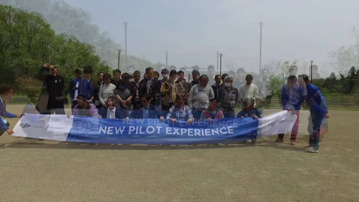 【Tohasen.tv】第3回DJI公式New Pilot Experience —- Phantom 4無料体験会