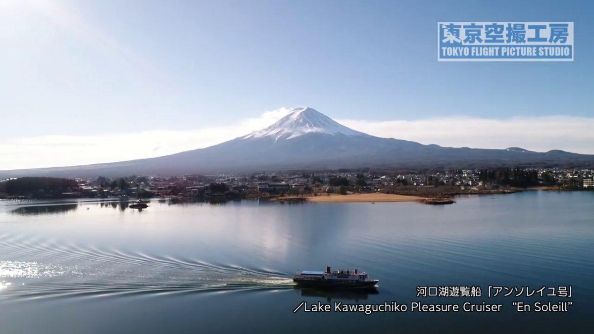 富士山ドローン空撮 / Mt. Fuji Drone aerial shot