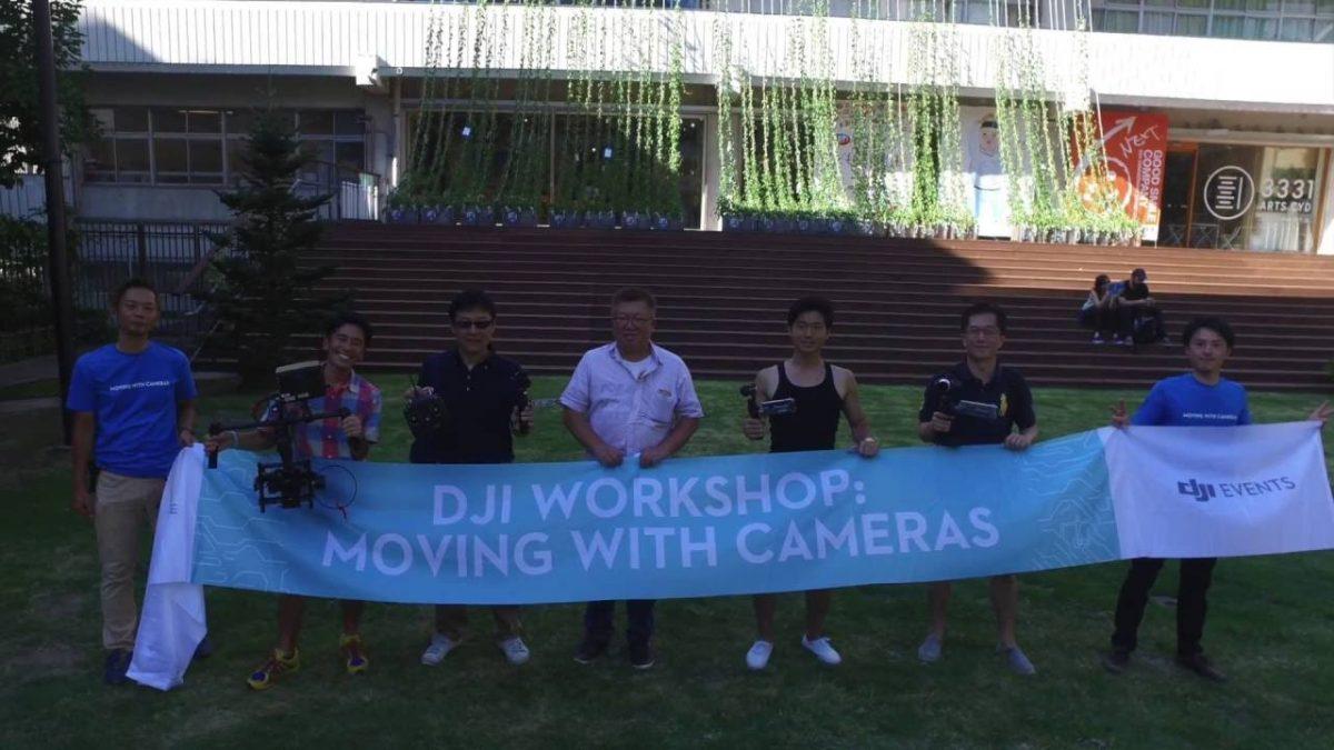 第3回DJIワークショップ:Moving with Camera —- OSMO, RONIN無料体験会