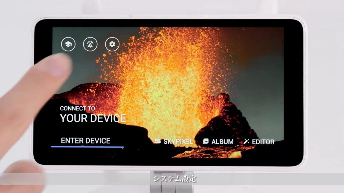 DJI Phantom 4 Pro+ – Micro SDカードを使用した送信機ファームウェアのアップグレード方法